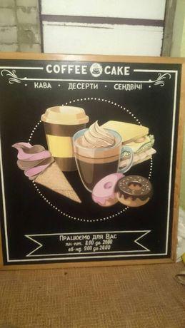 Вывеска меню для кафе
