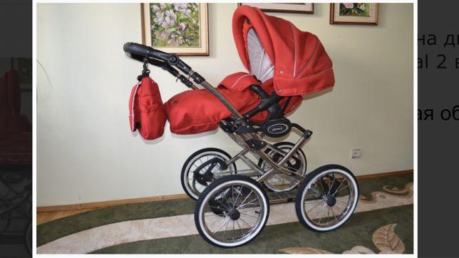 Adamex Royal  коляска