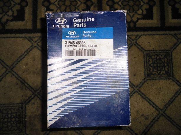 Фильтр топливный HYUNDAY HD 78 Genuine Parts