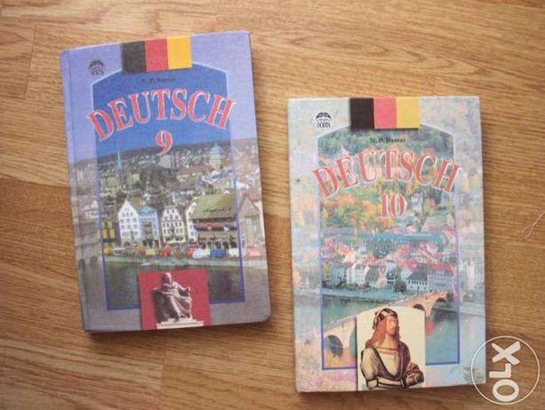 Учебники немецкого языка 9 10 классы.