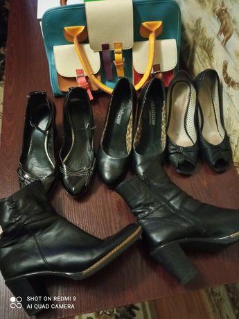 Женская обувь бесплатно 41 размер