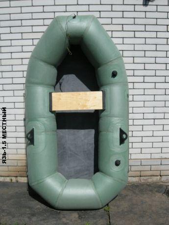 Лодка надувная резиновая полуторка Язь Лисичанск новая и др модели