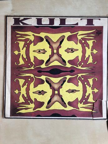 Kult - Spokojnie - winyl - 1988