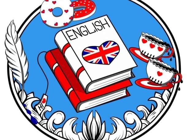Помощь с домашними заданиями, тестами, переводами по английскому