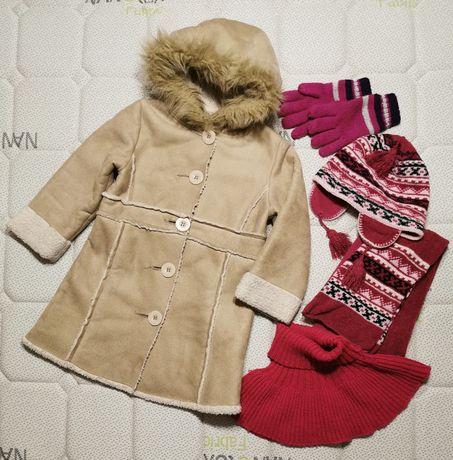 Kożuch kurtka zimowa rozmiar 104