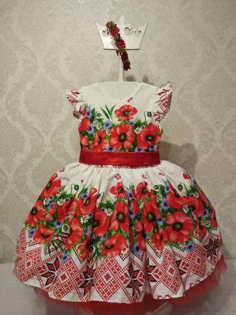 Детское нарядное платье в украинском стиле. Вишиванка на девочку