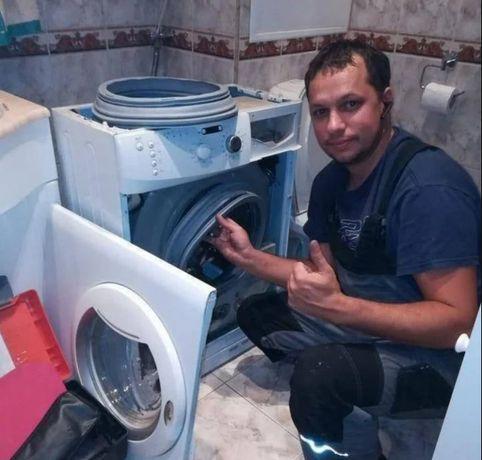 Ремонт пральних машин та холодильників вдома. Швидкий виїзд. Гарантія