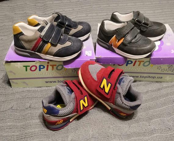 Дитяче ортопедичне взуття, кросівки, босоніжки, сандалії