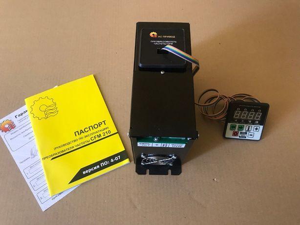 Перетворювач частоти, частотный преобразователь, частотник.