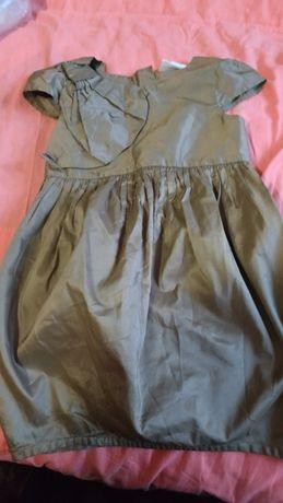 Платье из тафты, лучше на 5 лет, б/у