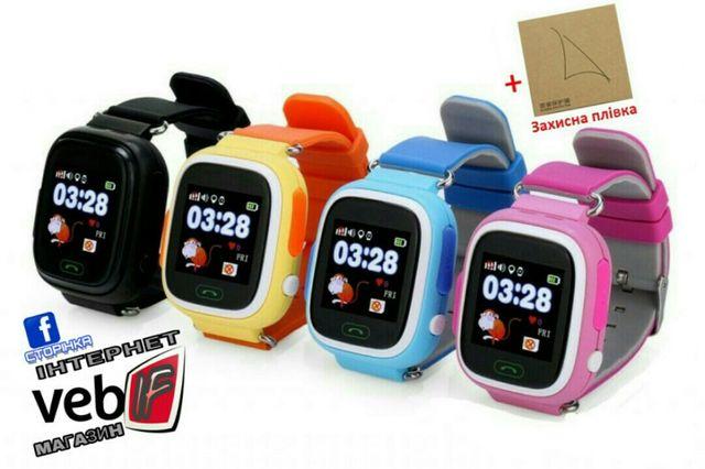 ∎Дитячий годинник (smart baby watch) Q90 часы, розумний годинник