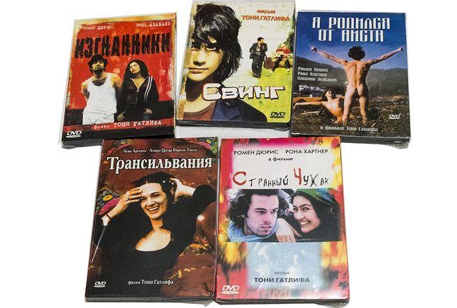 DVD фильмы Тони Гатлифа