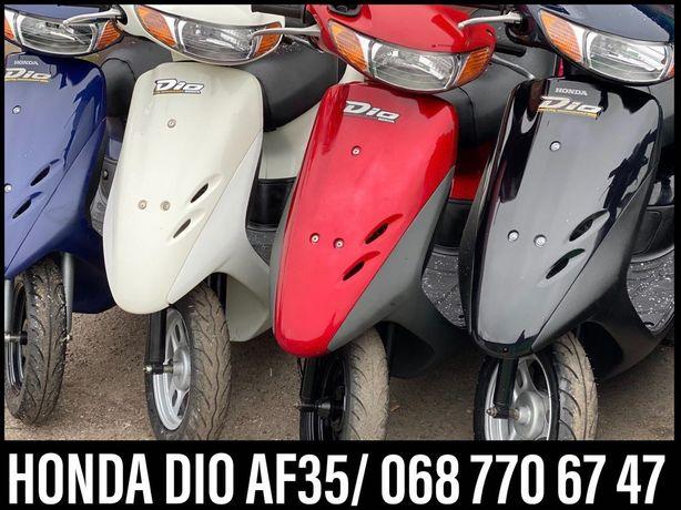 Honda Dio AF34/35 Японский скутер, мопед без пробега по Украине