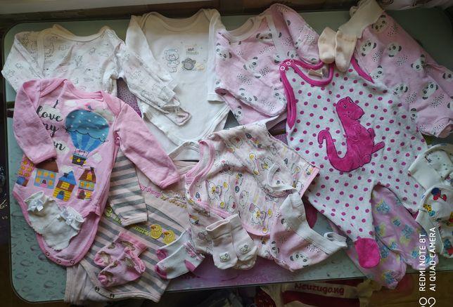 Набор пакет детских вещей для новорожденного р.56-62