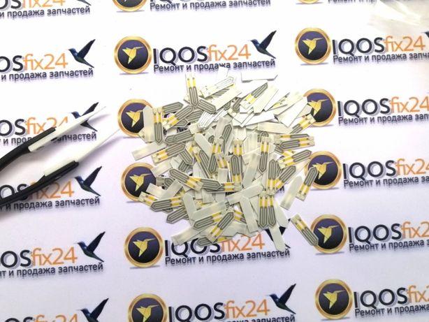 Керамический нагреватель для IQOS лезвие жало для iqos Айкос игла lil