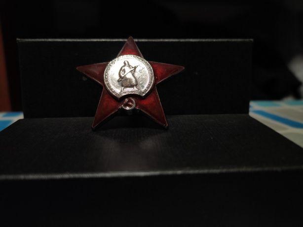 Орден на закрутке,красная звезда