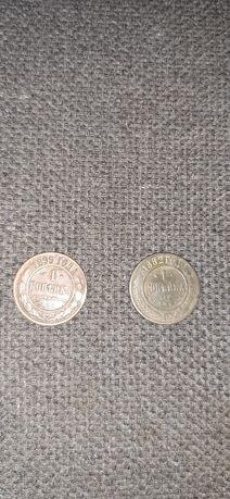 Продам дві монети