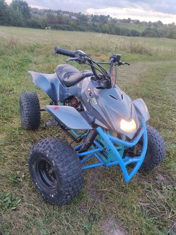 Квадроцикл ATV 125 c.c