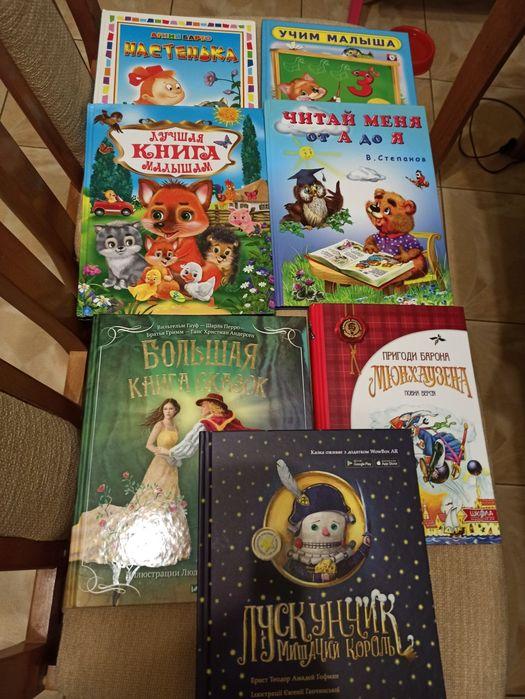 Книги детские новые и бу Алексеевка - изображение 1