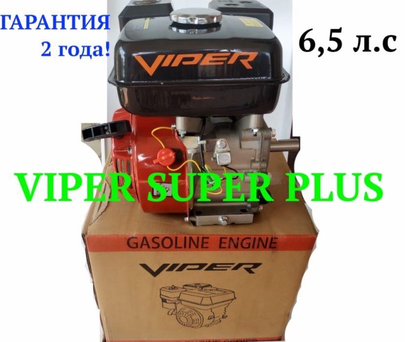 Двигатель Бензиновый VIPER 168F 6.5 л.с на мотоблок ZUBR аналог Honda