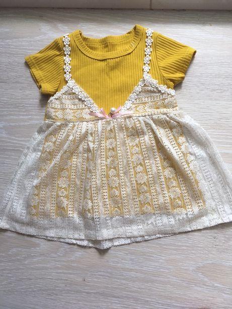 Платье на Шесть месяцев