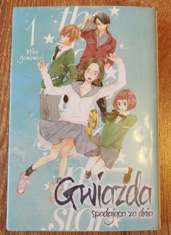 Gwiazda spadającą za dnia | cz.1 | manga