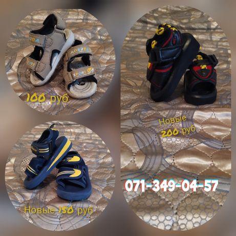 Босоножки, сандали детские