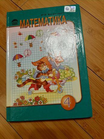 Учебник по математике  3 и 4 класс Богданович.