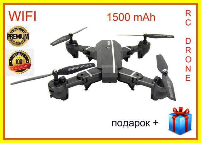 Подарок !Квадрокоптер RC Drone 8807 WiFi камера HD супер крутой дрон