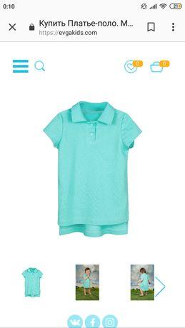 Детское платье-поло