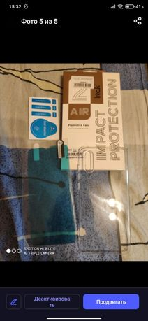 Бампер и плёнка Xiaomi Mi 9 lite