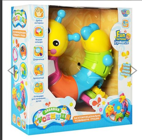Весела гусінь Limo Toy
