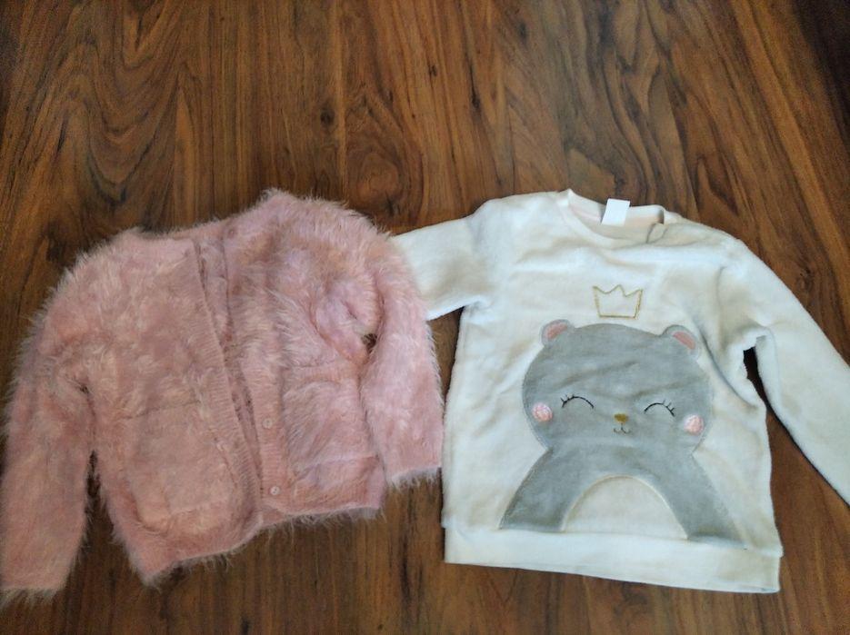 Sweterki jak nowe firmy h&m. Szczytno - image 1