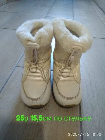 Зимние ботинки,сапоги