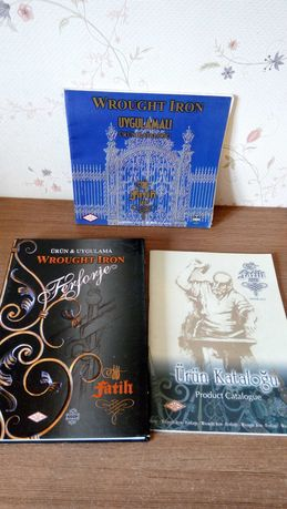 Эксклюзивные каталоги кованых изделий - 3 книги