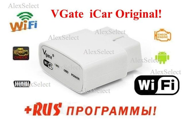 Акция! ELM327 V1.5 Wi-Fi Vgate iCar1 OBD2 IOS (iPhone, iPad) Original!