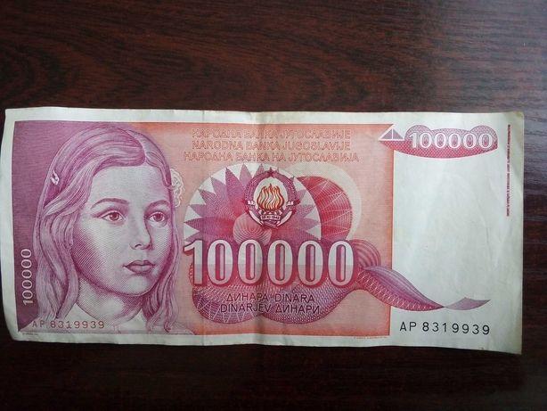Banknot 100000 dinarów Jugosławia