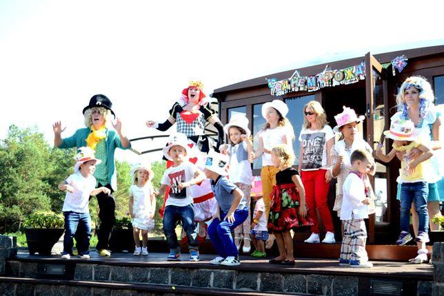 Организация детских праздников. Любой праздник и День рождения для Ва