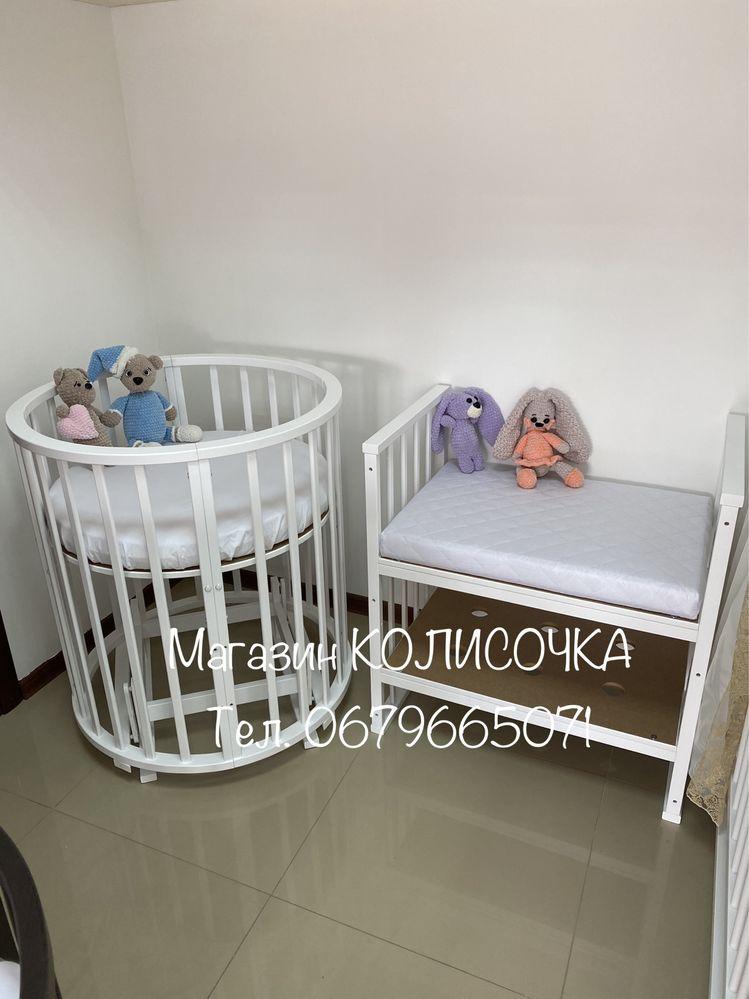 Дитяче ліжко Круглая кроватка Овальная кроватка Кругле ліжко 8в1, 7в1