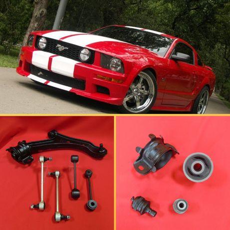 Стойки / тяжки стабилизатора усиленная для Ford Mustang с Гарантией