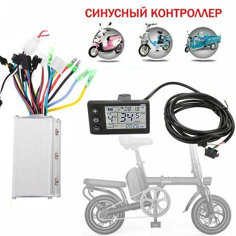 Контроллер 24\36\48в  + LCD дисплей для электровелосипеда (синусный)