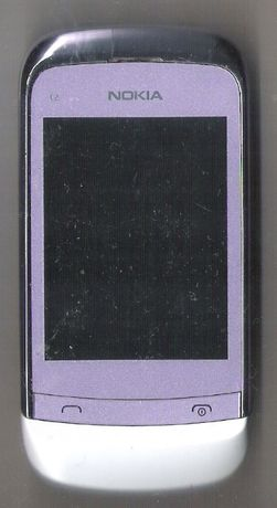 Продам недорого мобильный телефон: NOKIA С2-06 (2 СИМ карты)