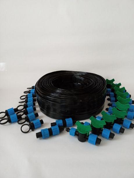 Набор для капельного полива с эмиттерной лентой по 100 метров.
