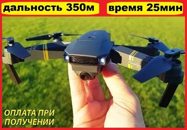 Квадрокоптер на радиоуправлении для селфи дрон WiFi камера 8mp.