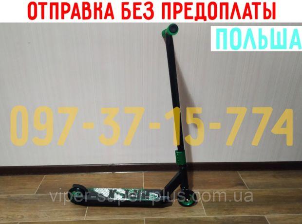Трюковой самокат Viper HIPE-X - Зеленый (Green)