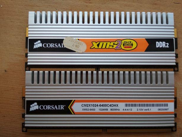 DDR2 800MHz 4-4-4-12 1Gb x 2