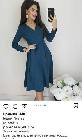 Платье 48 размера . Новое