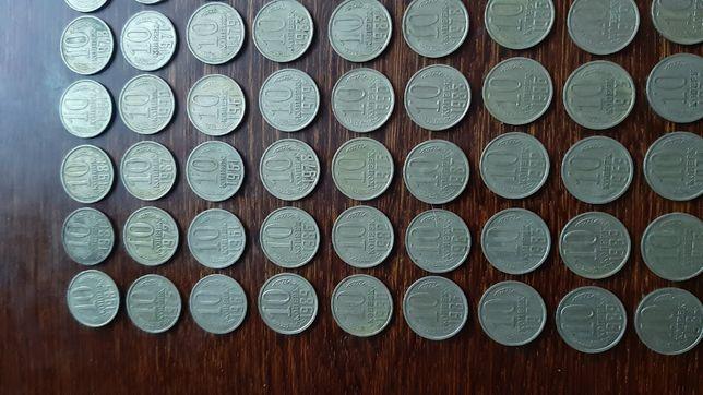 Монеты СССР 100 штук.