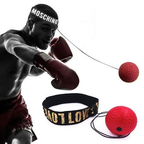Файтбол-Мяч боксерский .