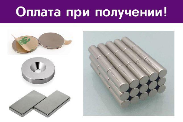 Качественные неодимовые магниты любых размеров! Без аванса!